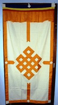 Tibetischer Türvorhang gelb/ecru